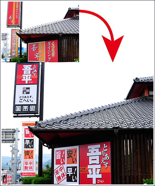 http://www.jun-kikaku.jp/blog/blogimg/gohei-pole.png