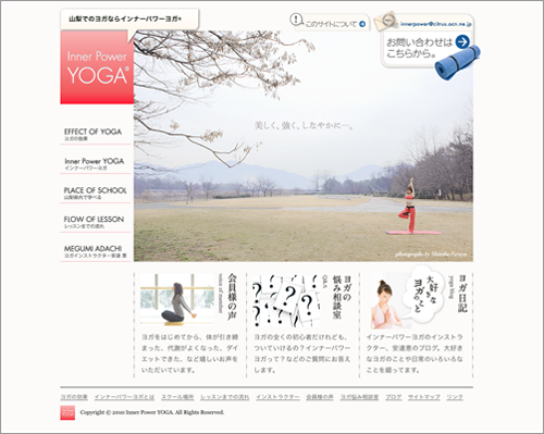 http://www.jun-kikaku.jp/blog/blogimg/yoga.png